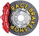 Race Brake Shop | G-loc Brake Pads
